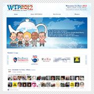 Worldwide Tea Party 2012実行委員会様 公式キャンペーンサイト